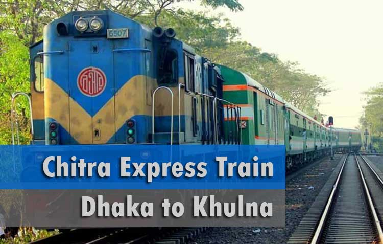 Train schedule and ticket price of Chitra express