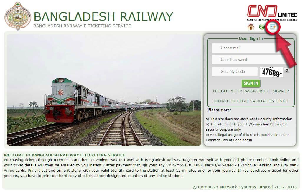 Bangladesh Railway Online Ticket Booking