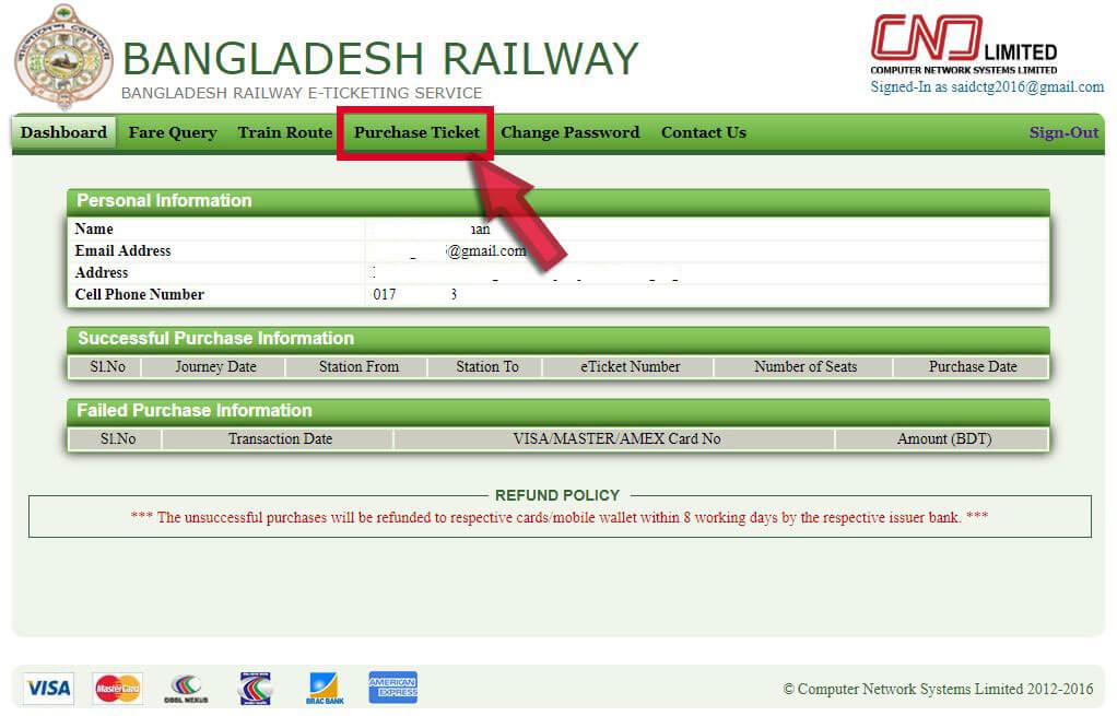 Bangladesh Railway Esheba