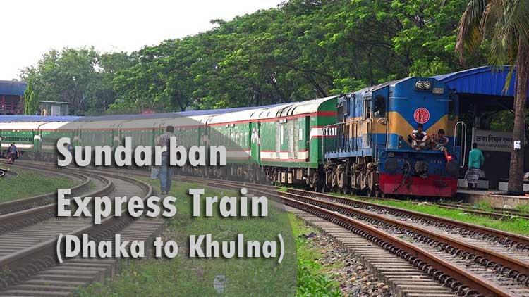 Sundarban Express train schedule and ticket price