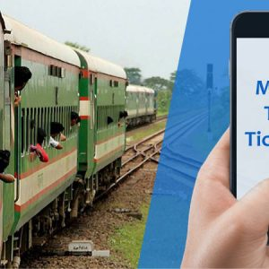 Bangladesh Railway Ticket Booking Mobile Phone