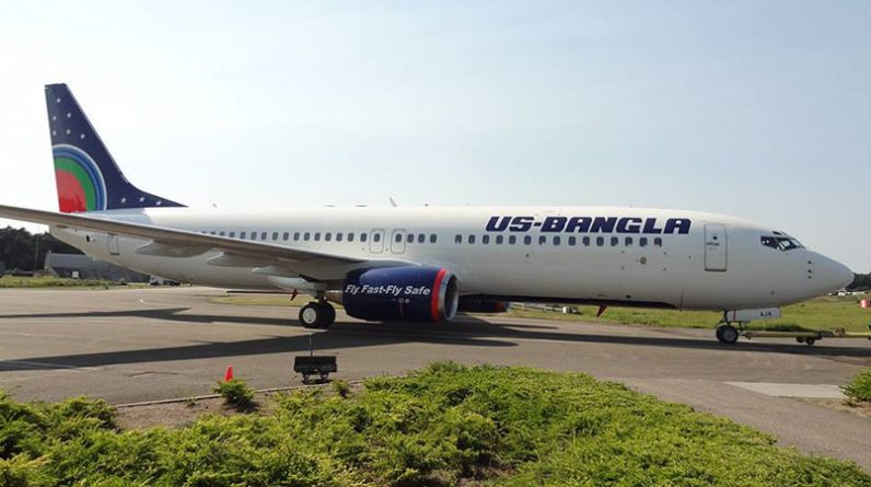 US-Bangla Airlines Ticket Price, Flight Schedule & Office Contact Number
